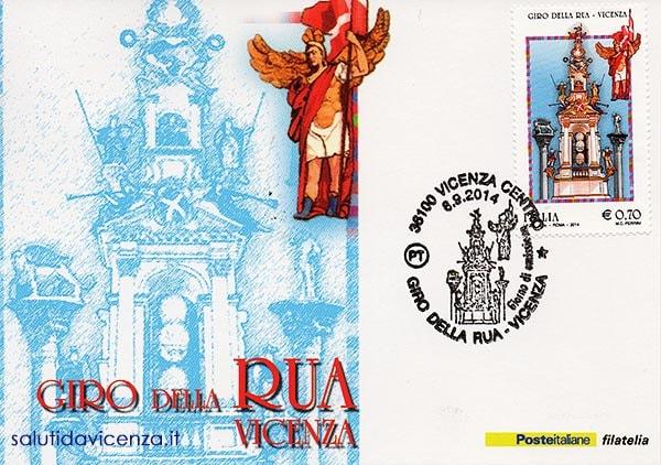 Cartolina commemorativa della Rua di Vicenza 2014