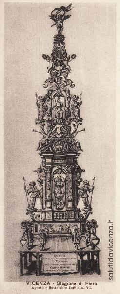 Cartolina d'epoca con stampa antica della Rua di Vicenza